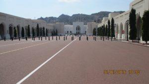 Правителството на Оман е тук.