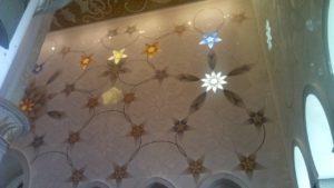 Това са детайли от джамията. Страхотно приятелско и добронамерено въздействие оказва.