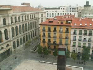 Площада на музея рейна София